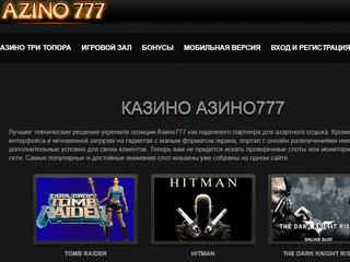 Казино ЗолотоЛото - лучшие игровые автоматы в Украине!