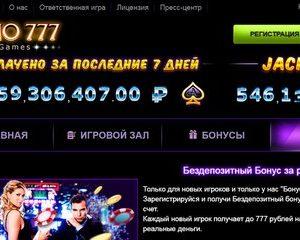 Azino777 предлагает новым клиентам бонус за регистрацию