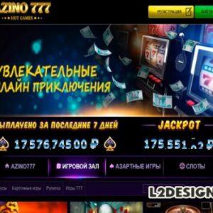 Азино777 — щедрые игровые автоматы