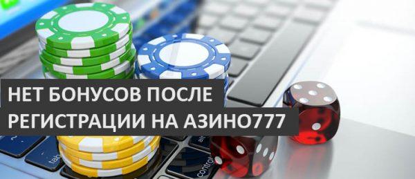 Азино777 служебный сайт - играй в игровые автоматы на деньги с удовольствием