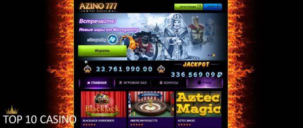 Играть онлайн в азартном казино Azino777
