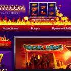 Azino777: обзор популярного в Интернете онлайн казино