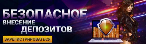 Лучшие азартные игры в онлайн казино Азино777