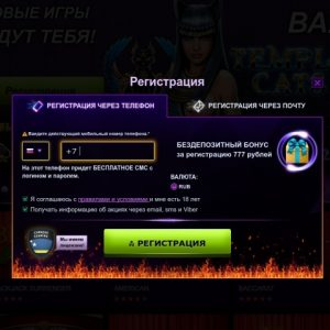 Официальный сайт Азино777 в России