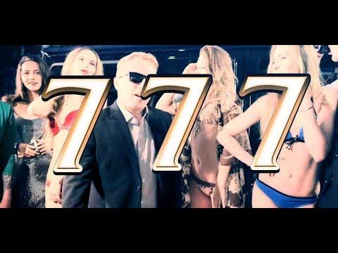 АК-47 - Азино 777 (minus)