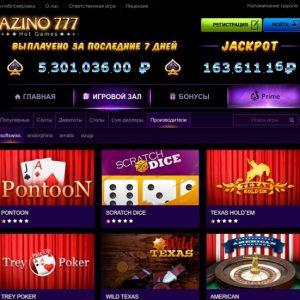 Azino777 бонус без депозита azino777, азино 777 выплаты, www azino777 com играть