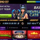 Украинские власти нашли еще двух возможных учредителей онлайн-казино Azino777