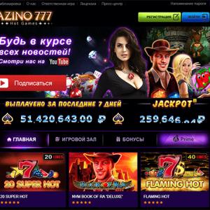 Azino777 — невероятная бонусная система
