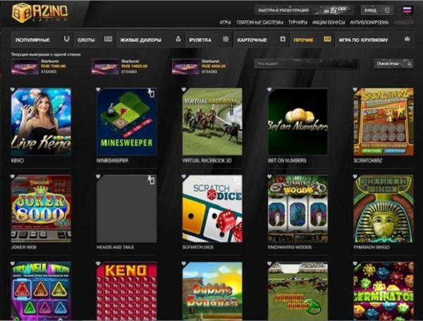 Азино777 торжественный сайт онлайн демо
