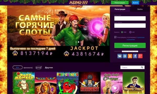Детальный обзор онлайн-казино Azino 777