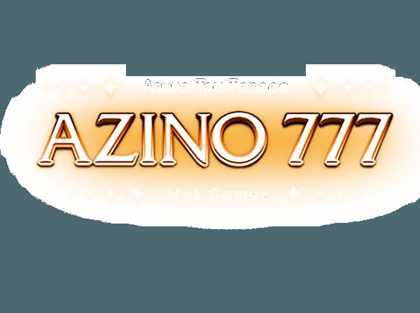 Официальный сайт казино Азино777