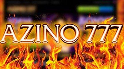 Онлайн казино Azino777