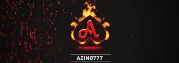 Помощь в первых шагах в Азино 777 казино