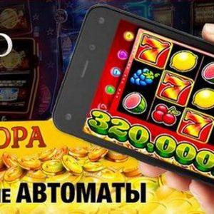 Статьи, виды бонусов и новостио казино Азино777/Azino777