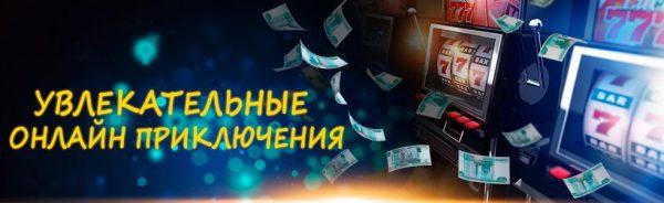Зеркало Азино777 на январь открывает путь к азартным победам