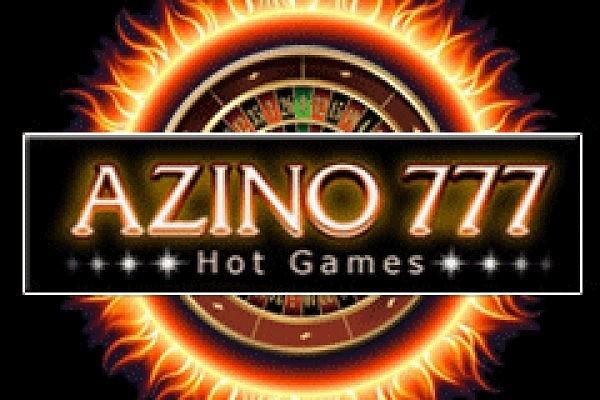 azino 777 ru