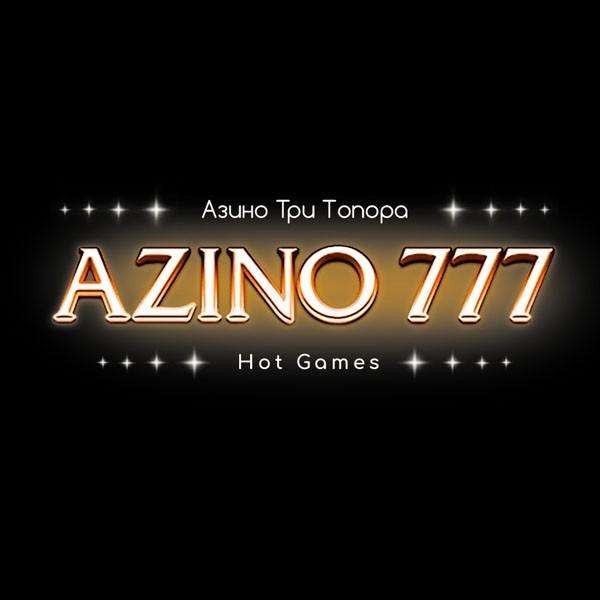 Азино 777 зеркало