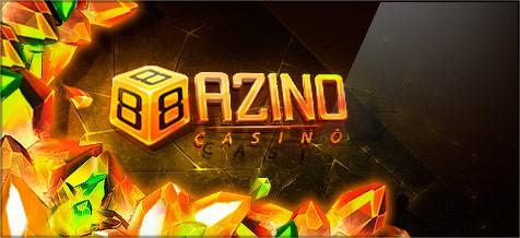 Игровой клуб Azino777 и Azino888 (запасной вход без блокировки)