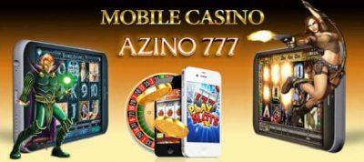 Мобильная версия сайта Azino777