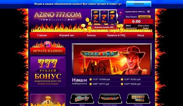 Обзор казиноAzino777
