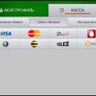Методы вывода денег из казино и сроки выплат