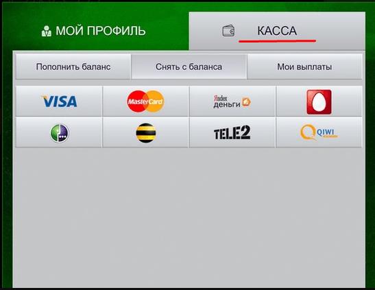 Онлайн Казино Azino777: правила вывода денег со счета