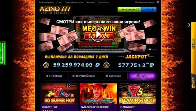 игры на деньги онлайн бонусы