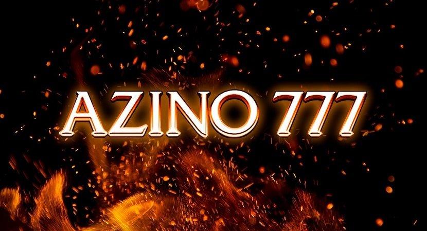 Казино Azino777 - Азино777